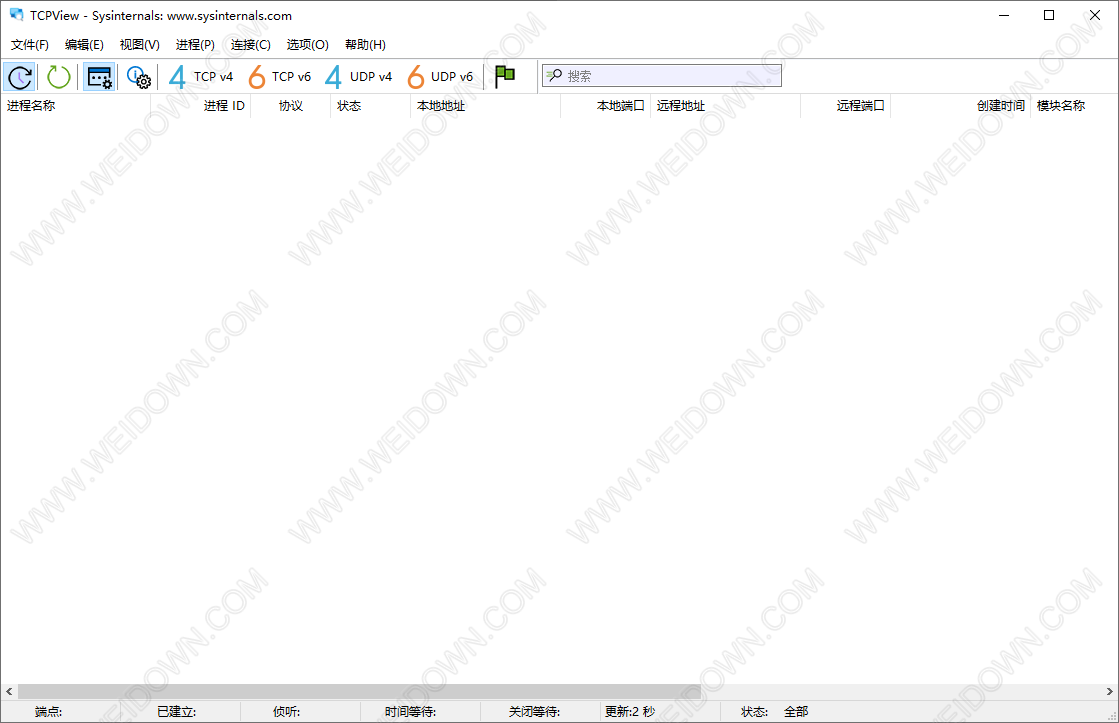 TCPView-1